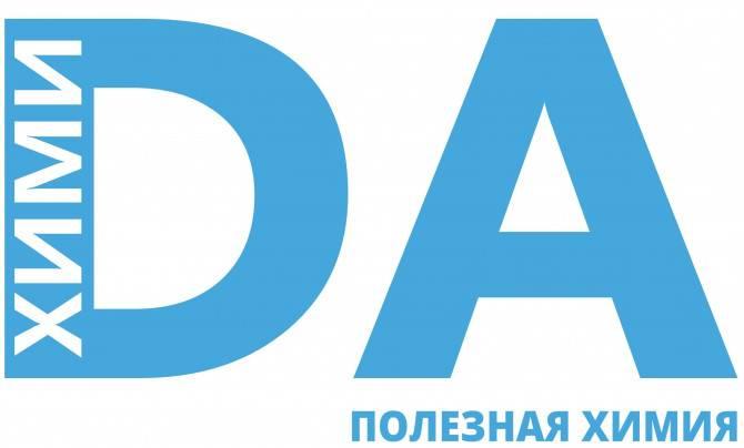 Краска ко-42 | дитекс производитель лкм росcии