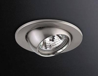 Точечные светильники для гипсокартонных потолков: выбор, установка