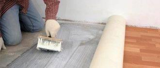 Технология укладки двп на полу под линолеум, как защитить материал от влажности