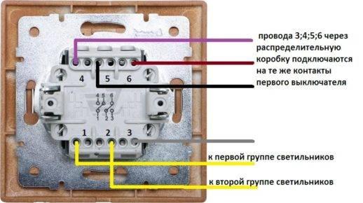 Эффективная схема подключения проходного выключателя из двух мест