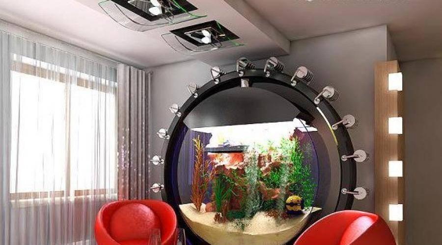 Аквариумы в интерьере (52 фото): как подобрать модели для квартиры и дома? как создать аквариум-перегородку и имитацию в гостиной и на кухне?