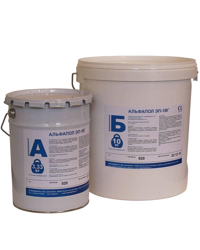 Эпоксидная грунтовка: составы по металлу и бетону,  двухкомпонентная грунтовка для бетонного пола