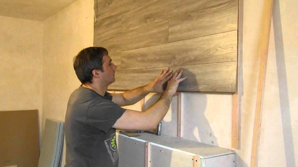 Как приклеить ламинат на стену