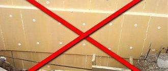 Как качественно закрепить пеноплекс к стене?