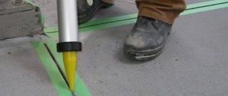 Технология герметизации деформационных швов и трещин в бетонных полах