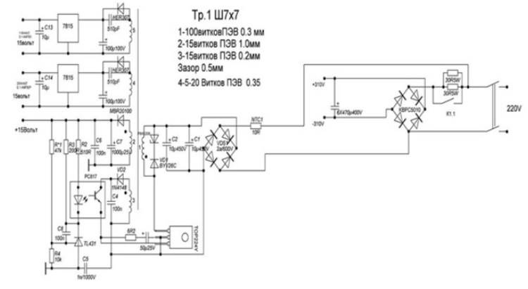 Сварочный аппарат своими руками - обзор простейших конструкций и принципиальных схем работы устройства для сварки
