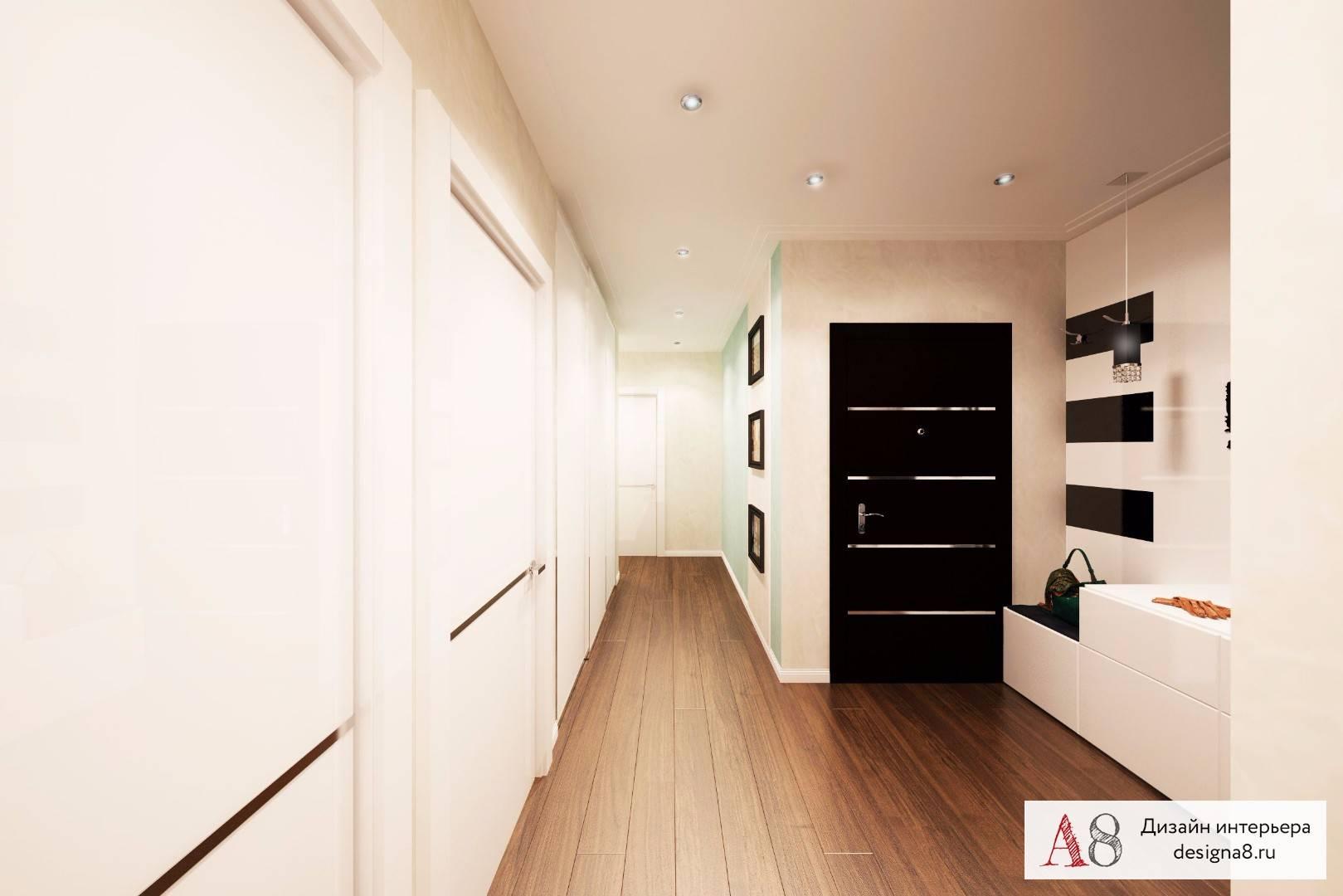 Рациональная планировка четырехкомнатной квартиры