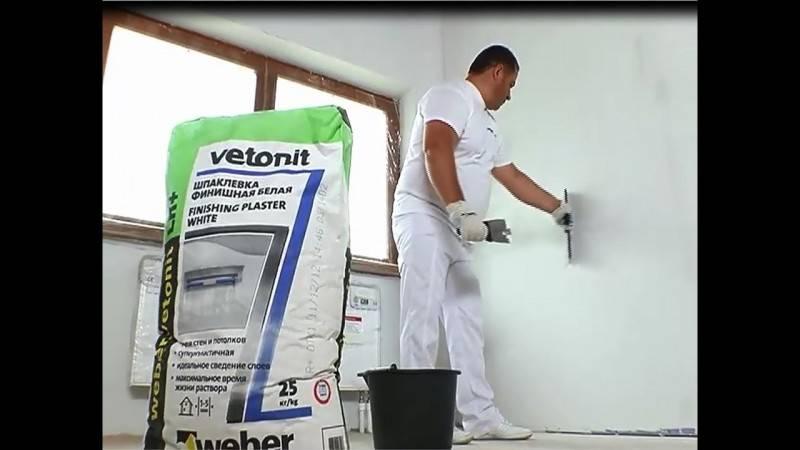 Vetonit: описание и характеристика продукции