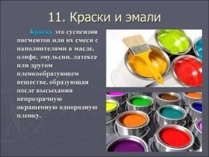 Акриловая краска и акриловая эмаль: чем отличаются по составу и качеству | в мире краски