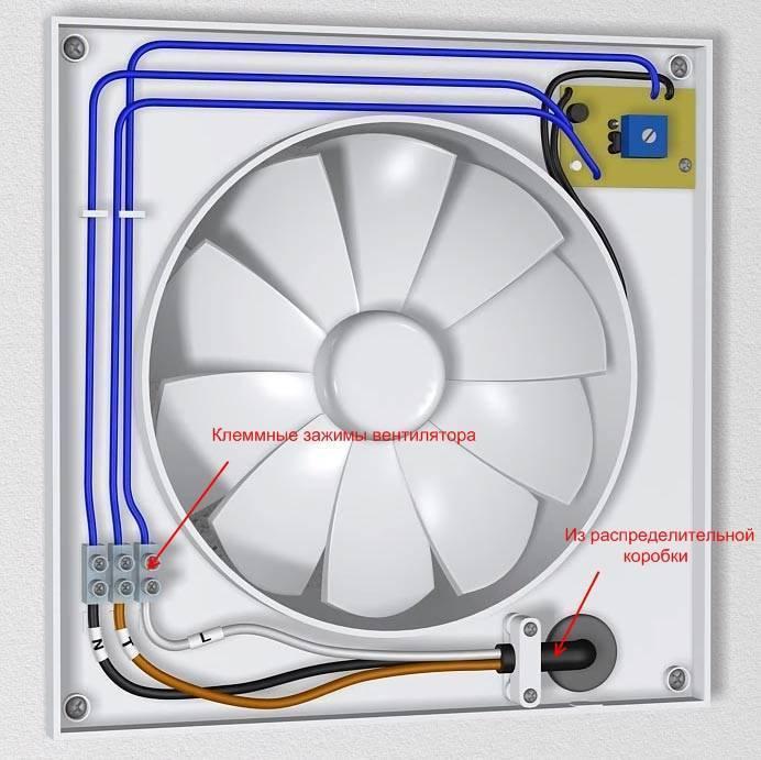 Как подключить вентилятор с датчиком влажности: тонкости подключения и монтажа + правила выбора