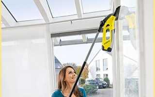 Стеклоочиститель karcher: для мытья окон с длинной ручкой, отзывы, мойщик для стекол, пылесос окномойка, оконный пароочиститель, жидкость, средство