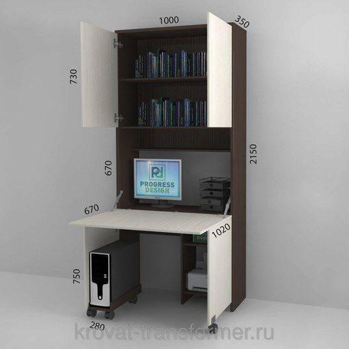 Компьютерные столы со шкафом