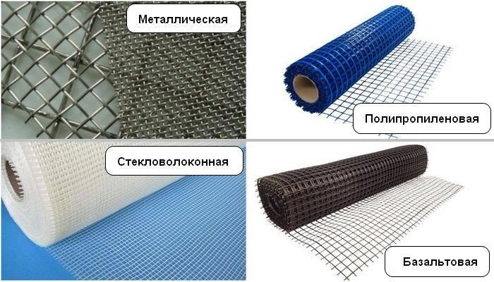 Выбор сетки для штукатурки