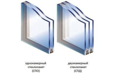 Окна двухкамерные или трехкамерные