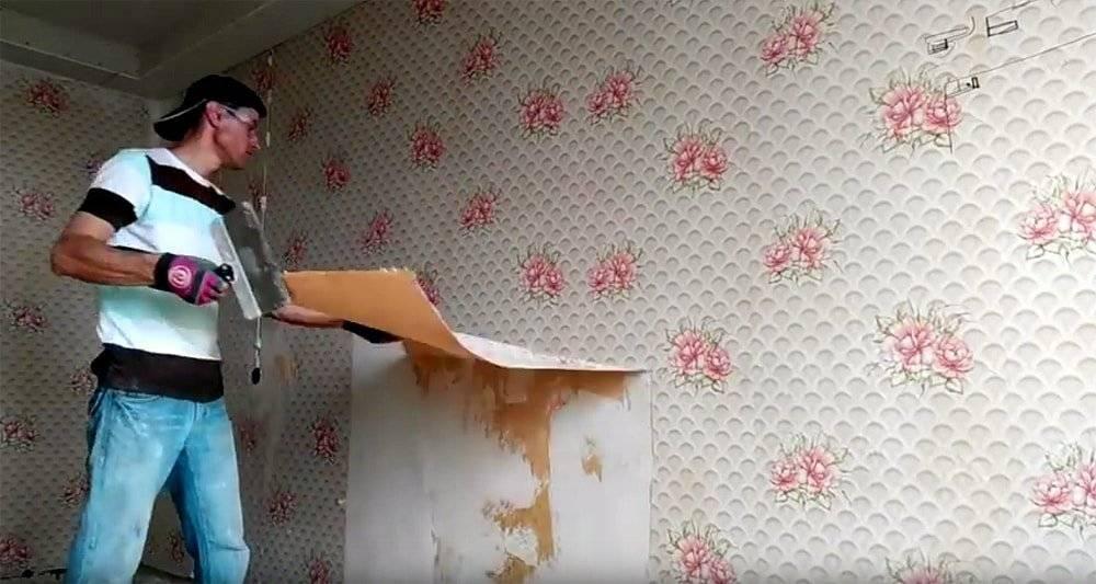 Секреты мастеров ремонта: как легче снять моющиеся обои?