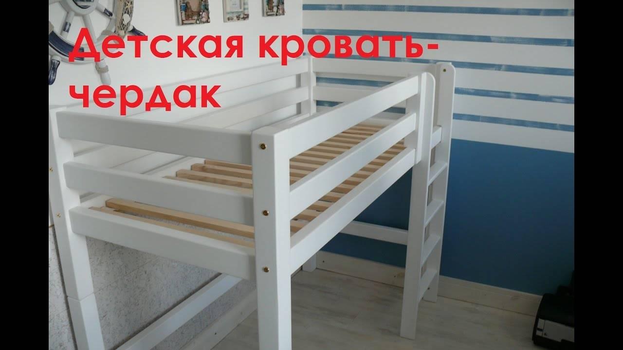 Чердак-кровать для взрослых и детей— создаем свой уникальный уголок