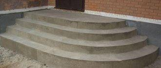 Выясняем, как залить крыльцо из бетона по всем правилам – плюс облицовка