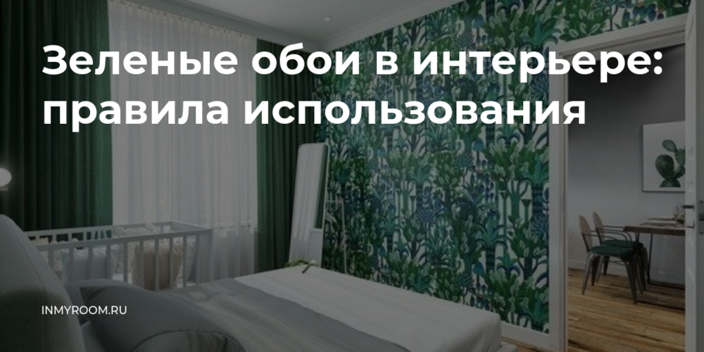 Обои в интерьере гостиной: 60 современных вариантов дизайна