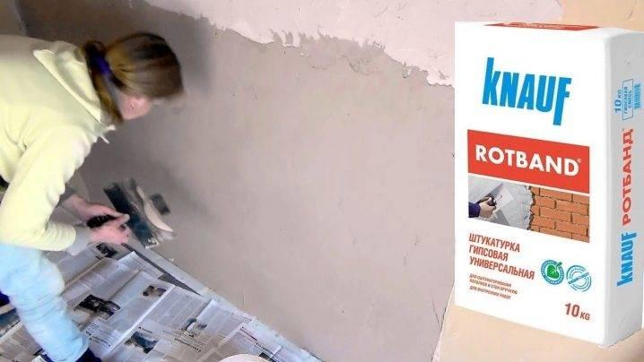 Технология гипсовой штукатурки стен своими руками, видео советы