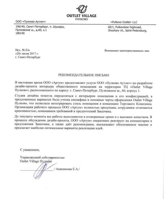 Независимый рейтинг ремонтных компаний санкт-петербурга (спб) по ремонту квартир 2020. отзывы реальных клиентов
