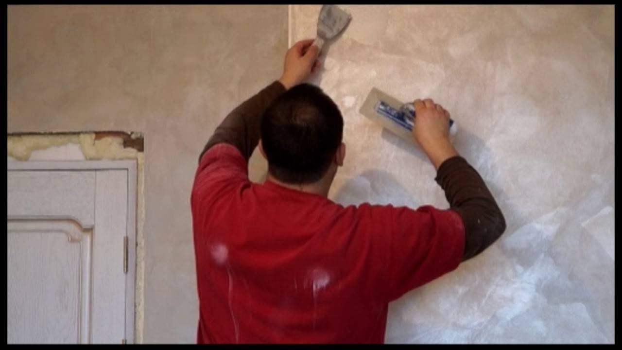 Изготовление шелковой штукатурки своими руками, работа с готовыми растворами. отделка стен «шелковой штукатуркой декоративная штукатурка мокрый шёлк