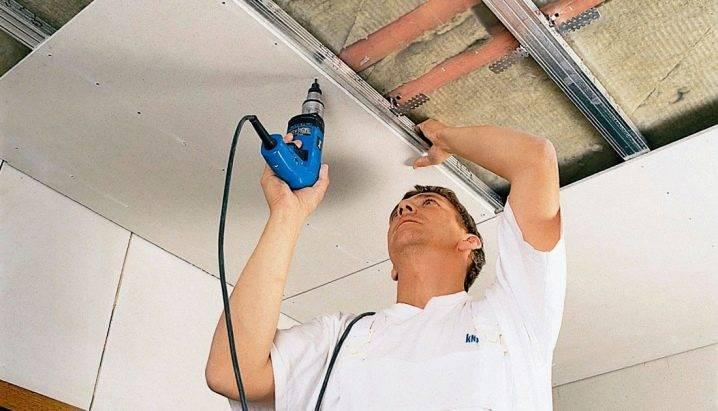 Как сделать потолок из гипсокартона своими руками?