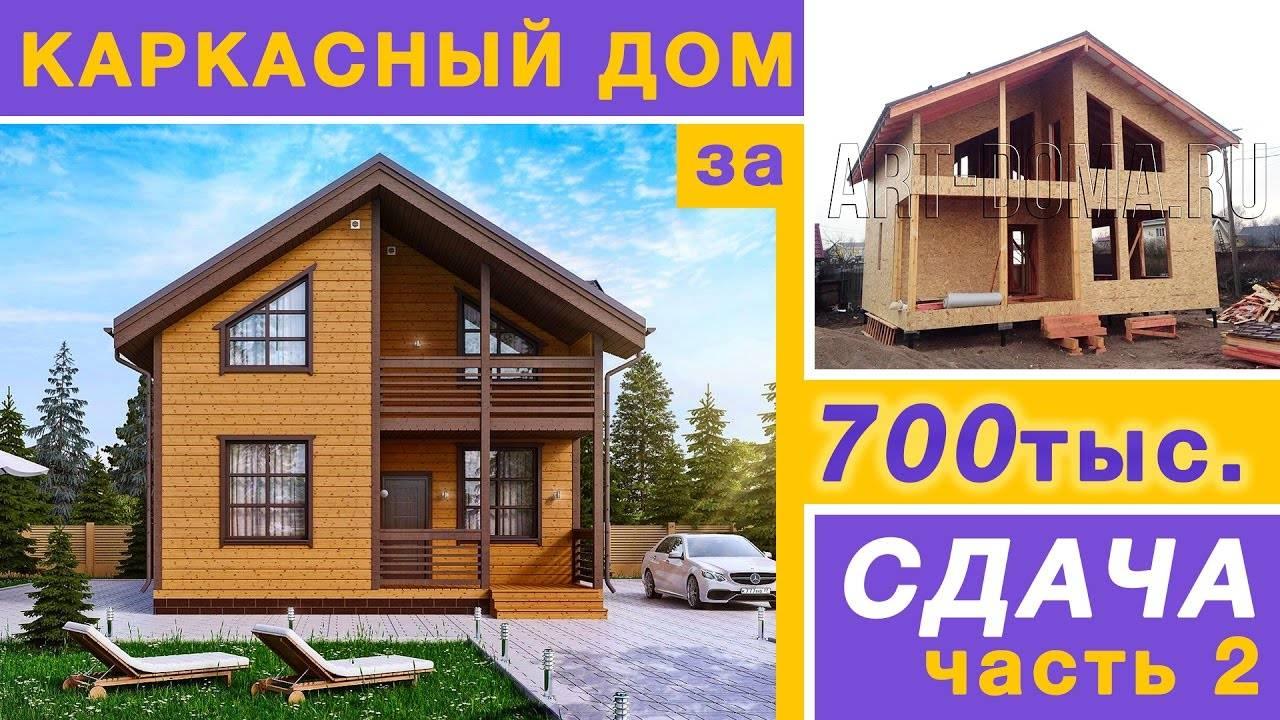 Сколько времени занимает строительство дома?
