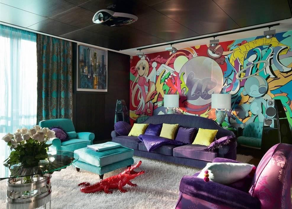Граффити в интерьере квартиры, оформление и дизайн кухни, комнаты подростка и других