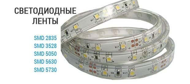 Светодиодная лента для подсветки потолков: делаем подсветку под потолком светодиодной лентой своими руками