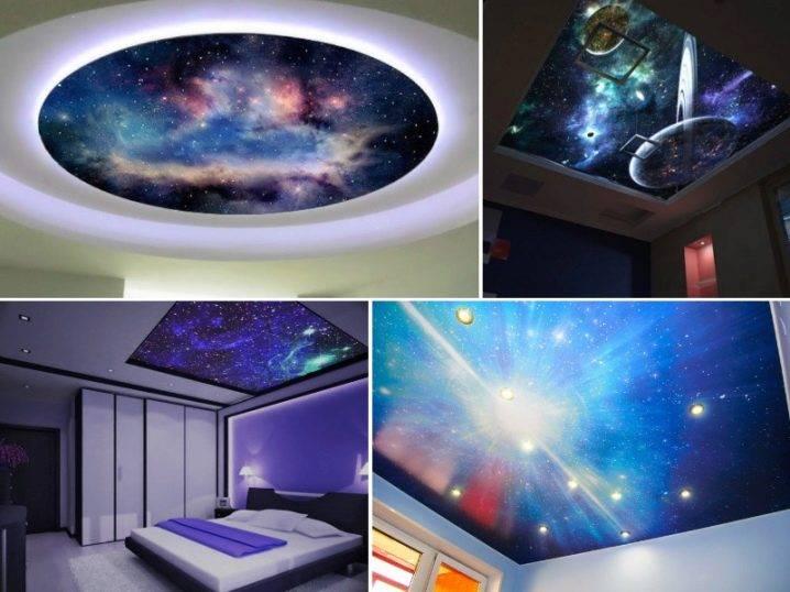 Натяжной потолок «звездное небо» (38 фото): потолочные покрытия в виде черного ночного неба со звездами