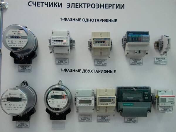 Какой счетчик электроэнергии лучше поставить в квартире - обзор моделей однотарифных и многотарифных