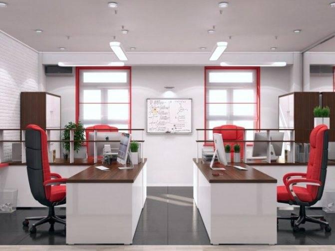 Офис 10 кв. м. - 120 фото вариантов эффектных и эффективных планировок