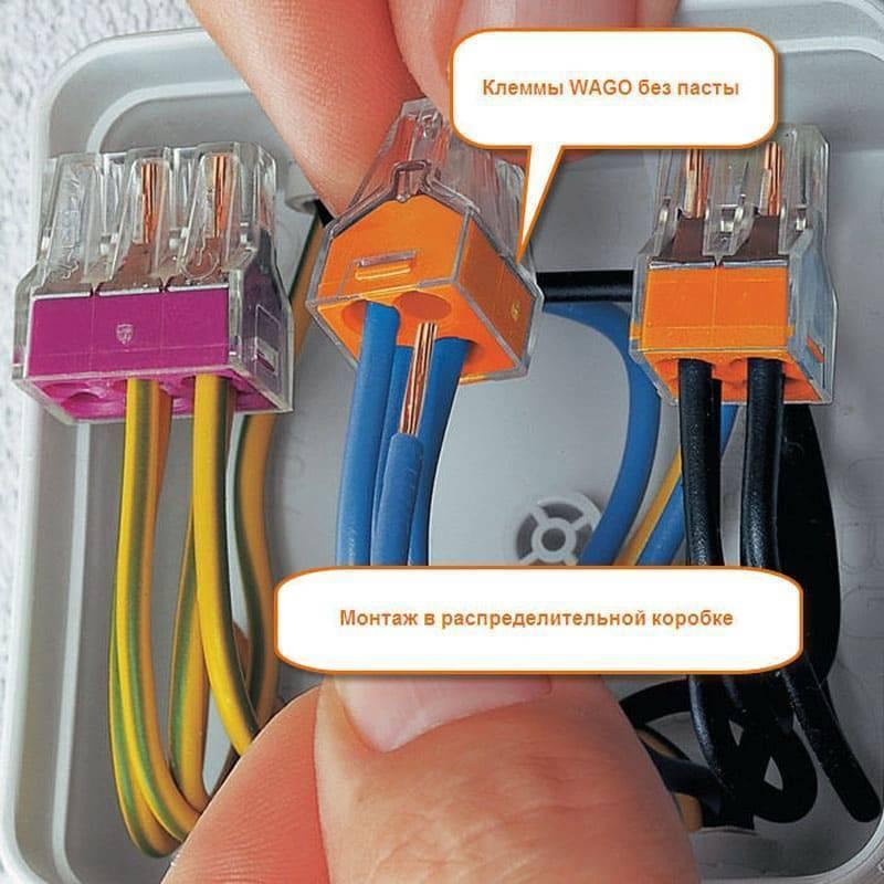 Клеммники для соединения алюминиевых и медных проводов - всё о электрике в доме