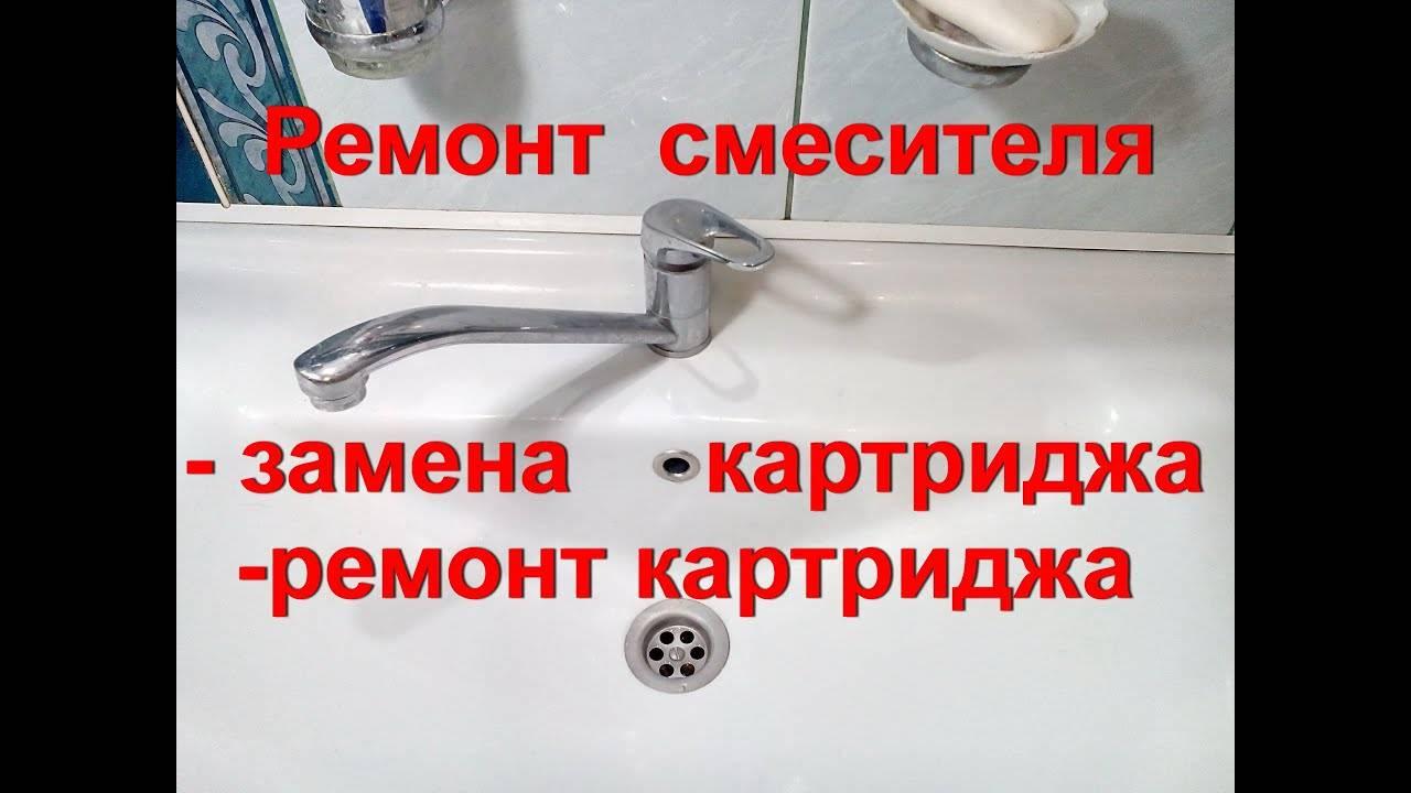 Как открутить кран видео-инструкция по монтажу своими руками, особенности снятия заржавевших, прикипевших изделий, на кухне, в ванной, как снять кранбуксу на смесителе, цена, фото