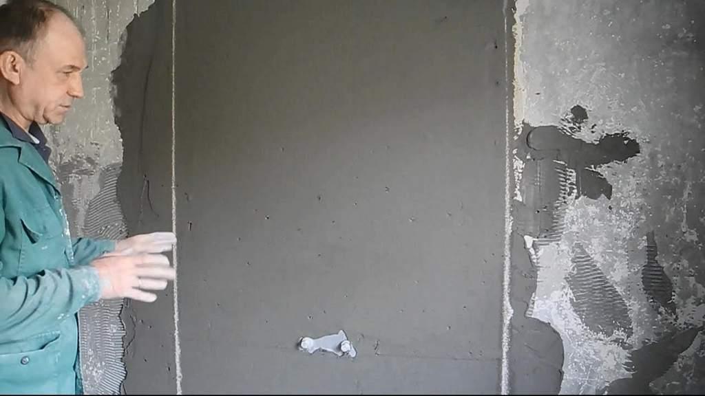 Можно ли приклеить гипсокартон к стене на гипсовую штукатурку