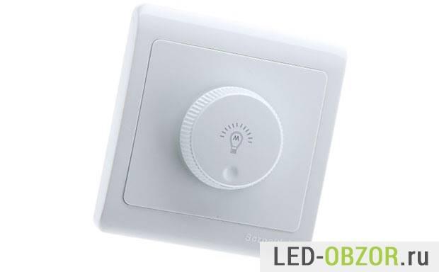 Диммер для светодиодных ламп: можно ли регулировать яркость светодиодных ламп