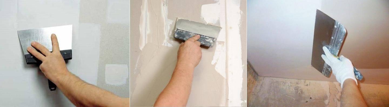 Шпаклевка стен под обои своими руками: расчет и стоимость работы