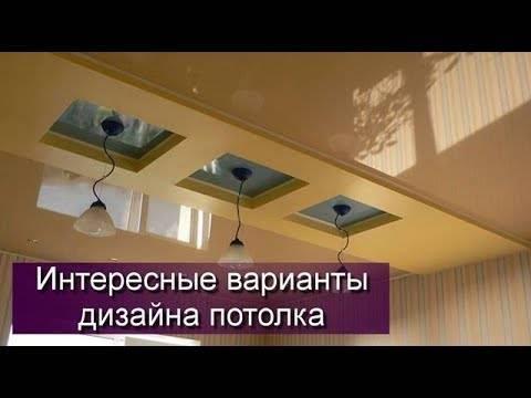 Парящие натяжные потолки с подсветкой: фото, конструкция, видео и особенности монтажа » интер-ер.ру
