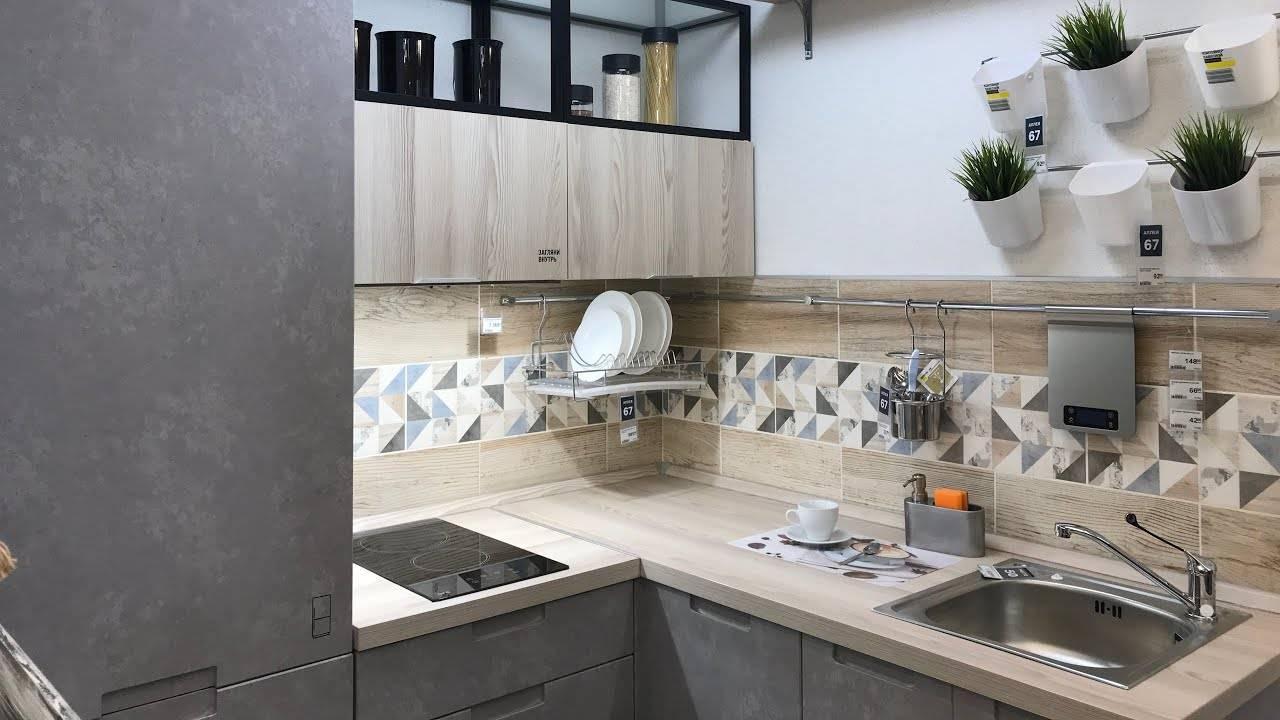 Леруа мерлен кухни каталог фото цены, кухонная мебель, купить готовые модульные кухни