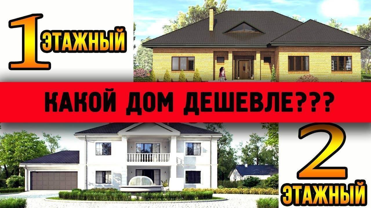 Как быстро и недорого построить дом своими руками ⋆ domastroika.com