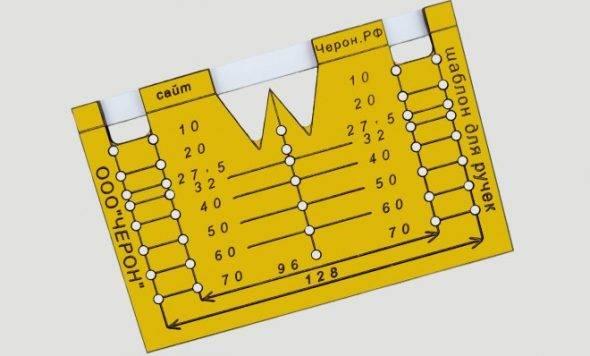 Кондукторы и подставки для накладных кондукторов