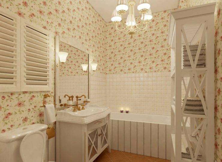Ванная в стиле прованс: фото интерьеров и мебели, какие нужны аксессуары и прочие детали для дизайна комнаты