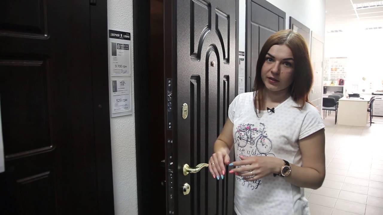Двери новый мир в москве