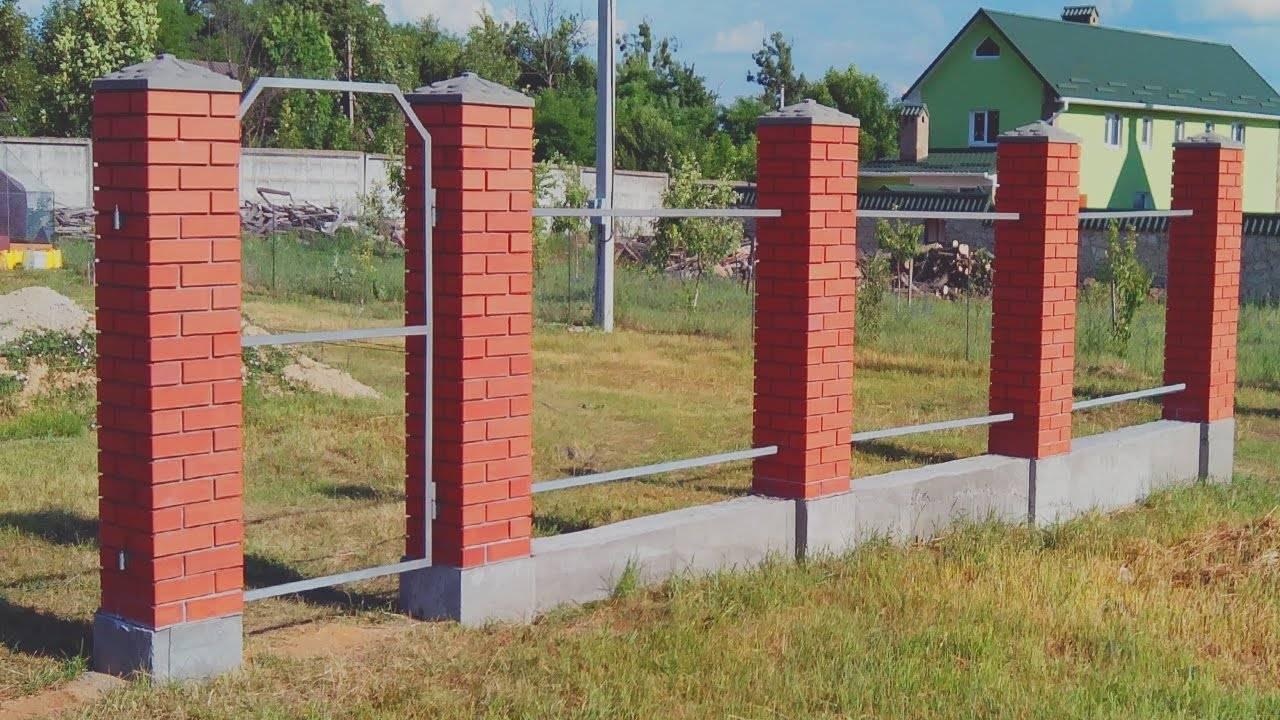 Забор из кирпича и профнастила: строим своими руками