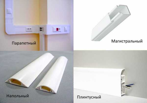 Как закрепить кабель канал на бетонной стене