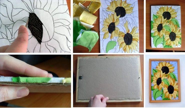 Объемные картины своими руками: ткани, бумага, крупы, природные материалы