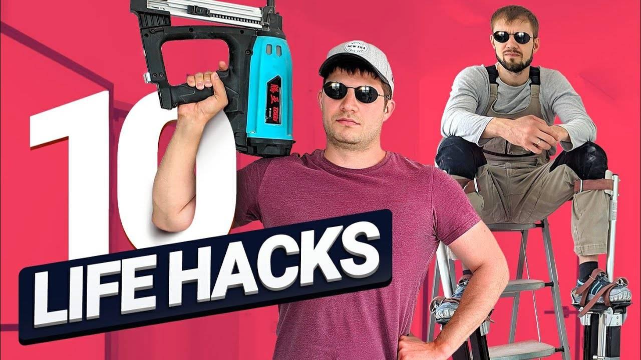 Ретро-лайфхак: 92 полезные хитрости для домашних мастеров - сам себе мастер - медиаплатформа миртесен