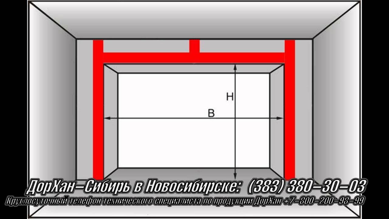 Секционные ворота doorhan: модели с замком и приводом, инструкция по монтажу гаражных конструкций, высота стандартных направляющих