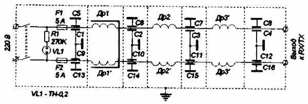 Изготовление сетевого фильтра своими руками