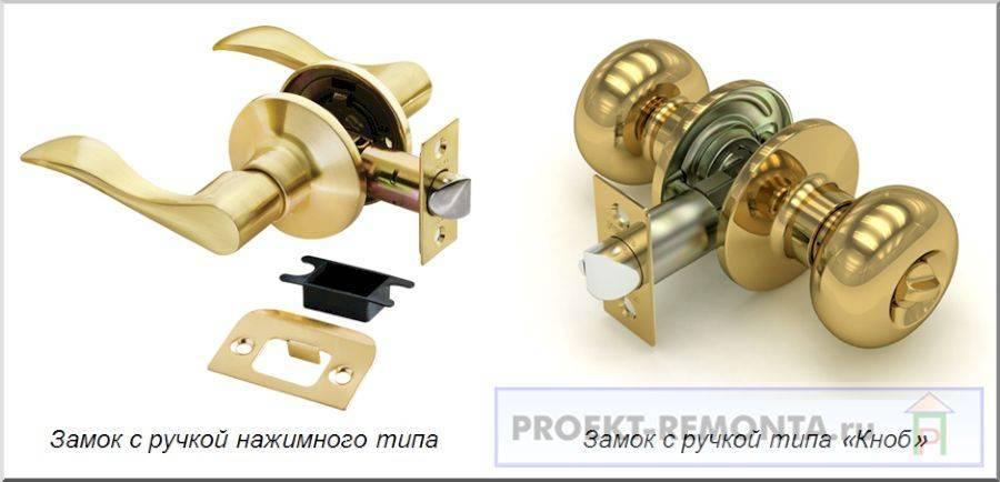 Как поменять замок на металлической входной двери: пошаговая инструкция с фото и видео